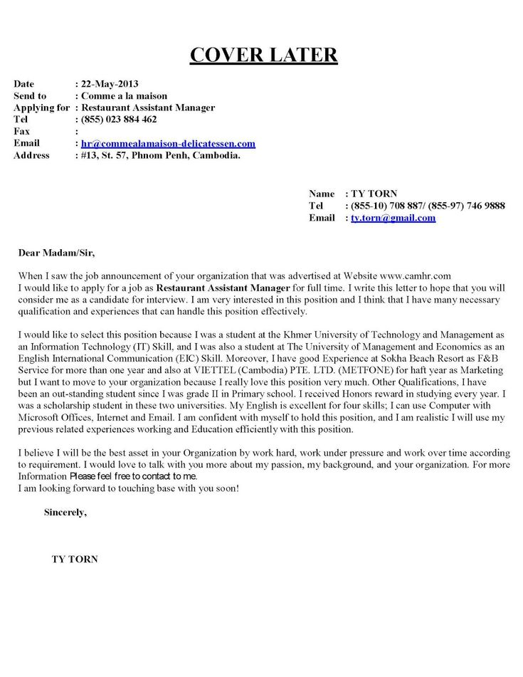 cover letters for sanofi applications