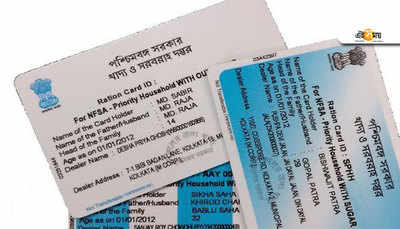 national identity card online application