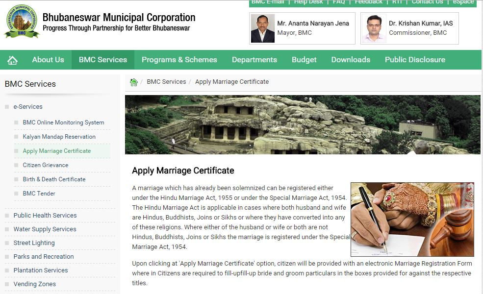 online application for marriage certificate in thane